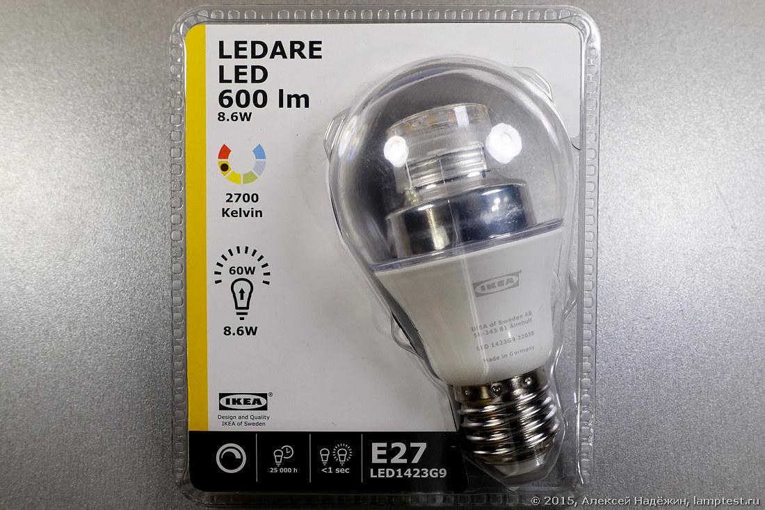 Тестирование светодиодных ламп IKEA - 15