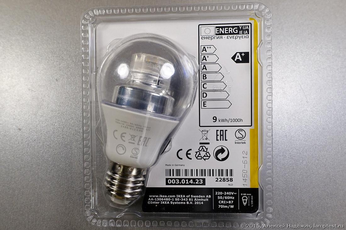 Тестирование светодиодных ламп IKEA - 16
