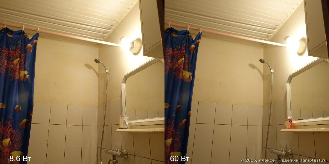 Тестирование светодиодных ламп IKEA - 18