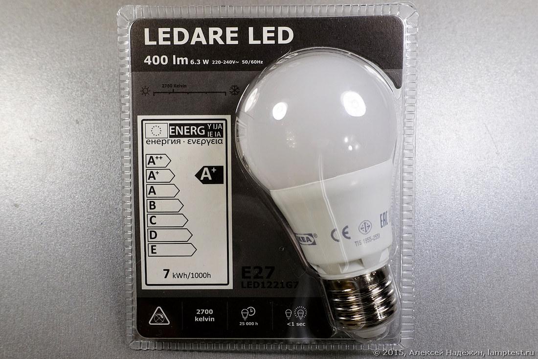 Тестирование светодиодных ламп IKEA - 19