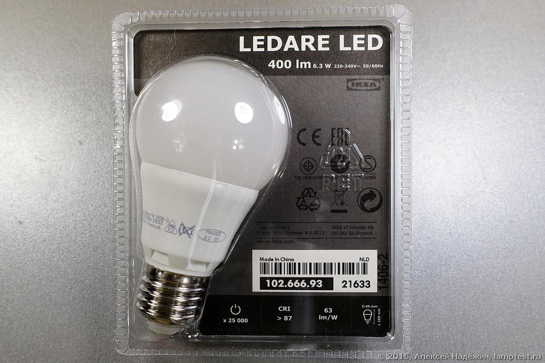 Тестирование светодиодных ламп IKEA - 20
