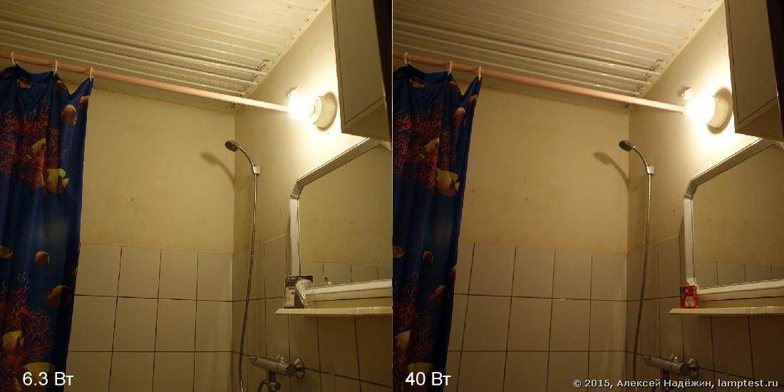 Тестирование светодиодных ламп IKEA - 22