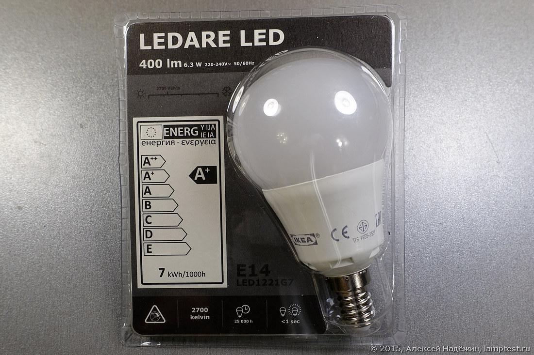 Тестирование светодиодных ламп IKEA - 23