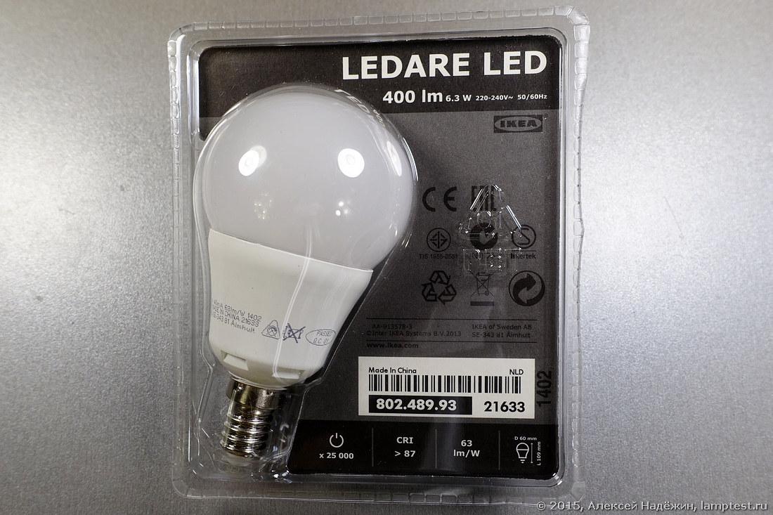 Тестирование светодиодных ламп IKEA - 24