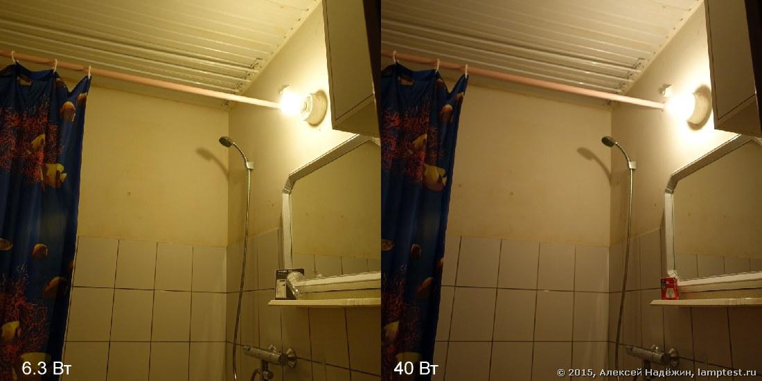 Тестирование светодиодных ламп IKEA - 26