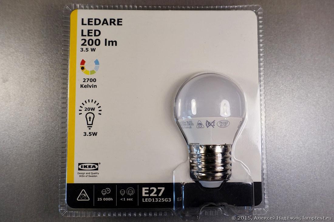Тестирование светодиодных ламп IKEA - 27