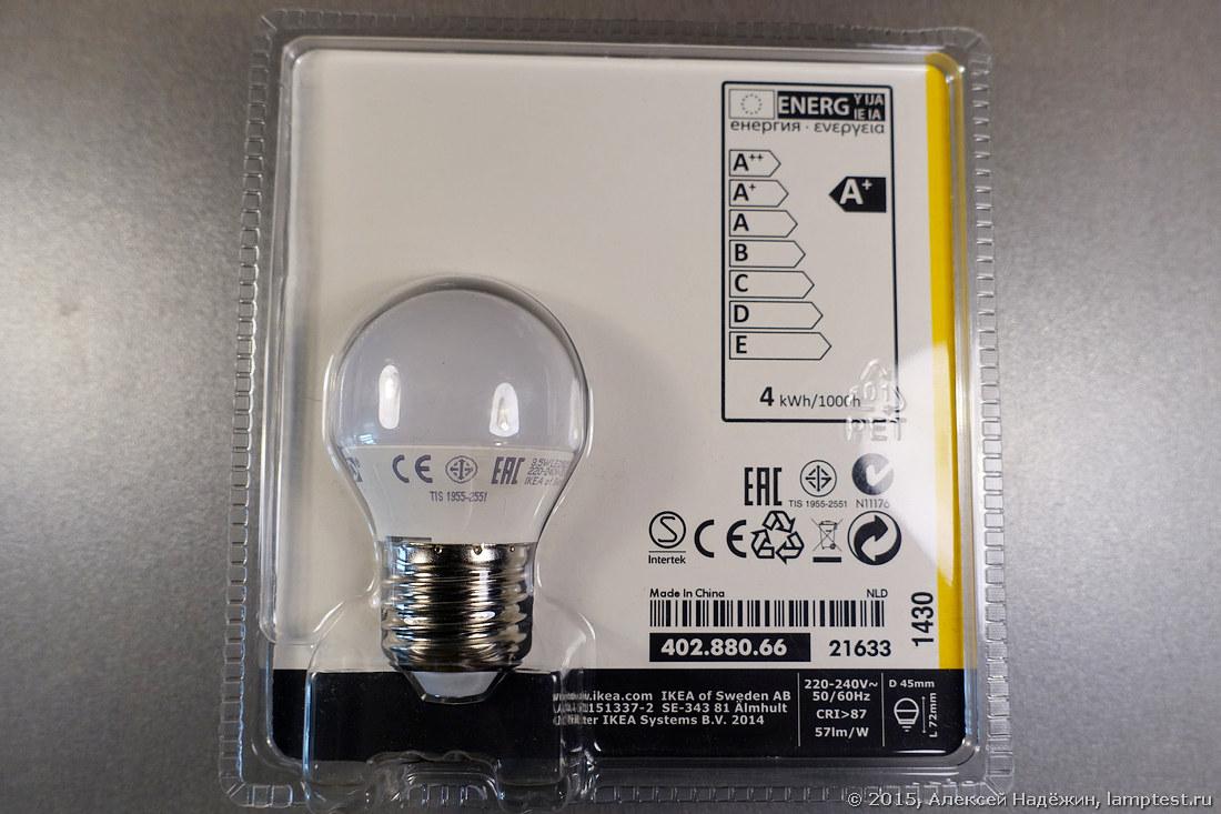 Тестирование светодиодных ламп IKEA - 28