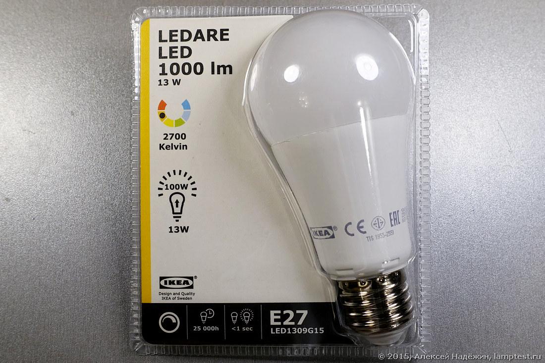 Тестирование светодиодных ламп IKEA - 3