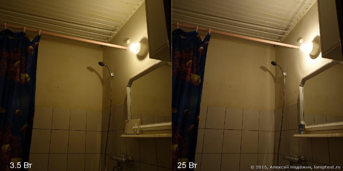 Тестирование светодиодных ламп IKEA - 30