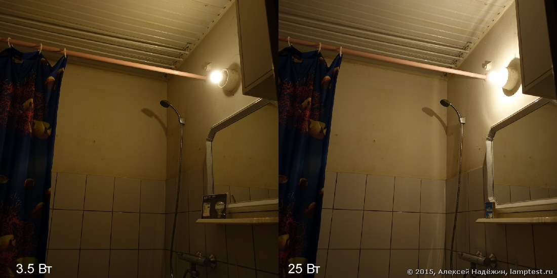 Тестирование светодиодных ламп IKEA - 31