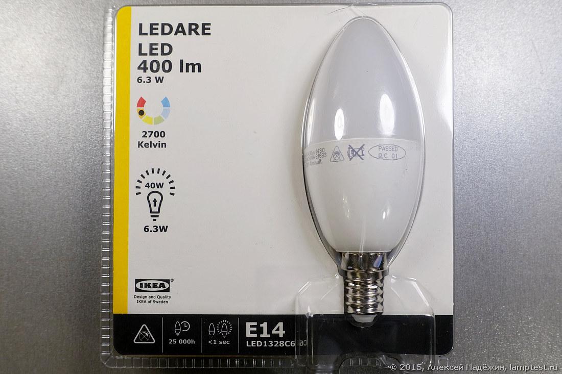 Тестирование светодиодных ламп IKEA - 32