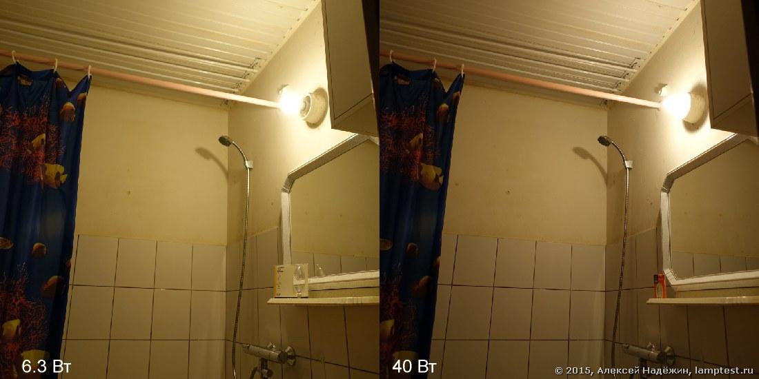 Тестирование светодиодных ламп IKEA - 35