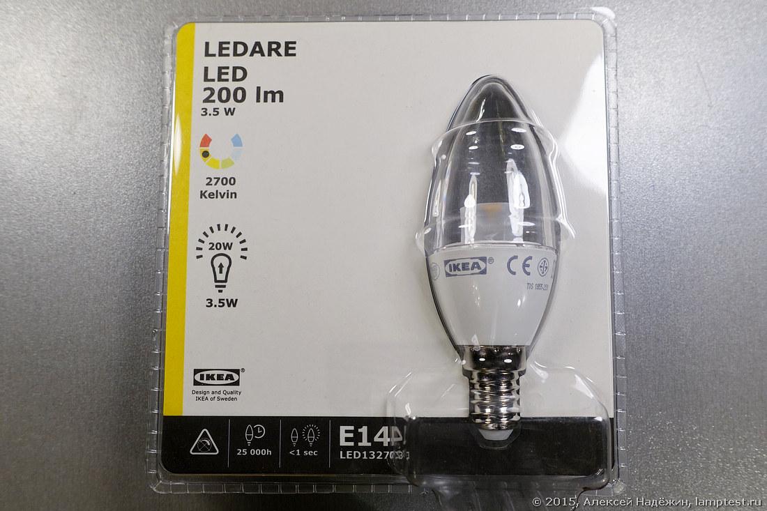 Тестирование светодиодных ламп IKEA - 36