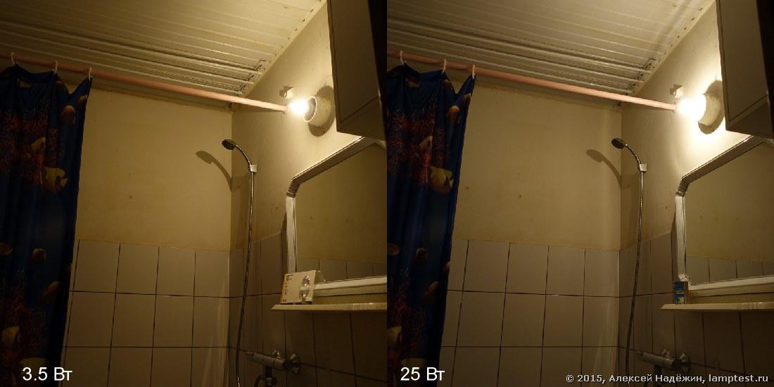 Тестирование светодиодных ламп IKEA - 39