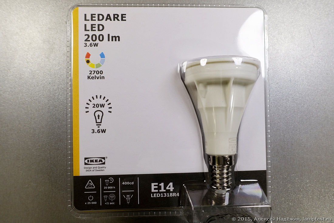 Тестирование светодиодных ламп IKEA - 40