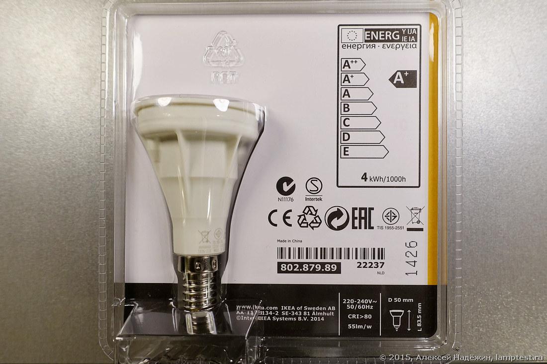 Тестирование светодиодных ламп IKEA - 41