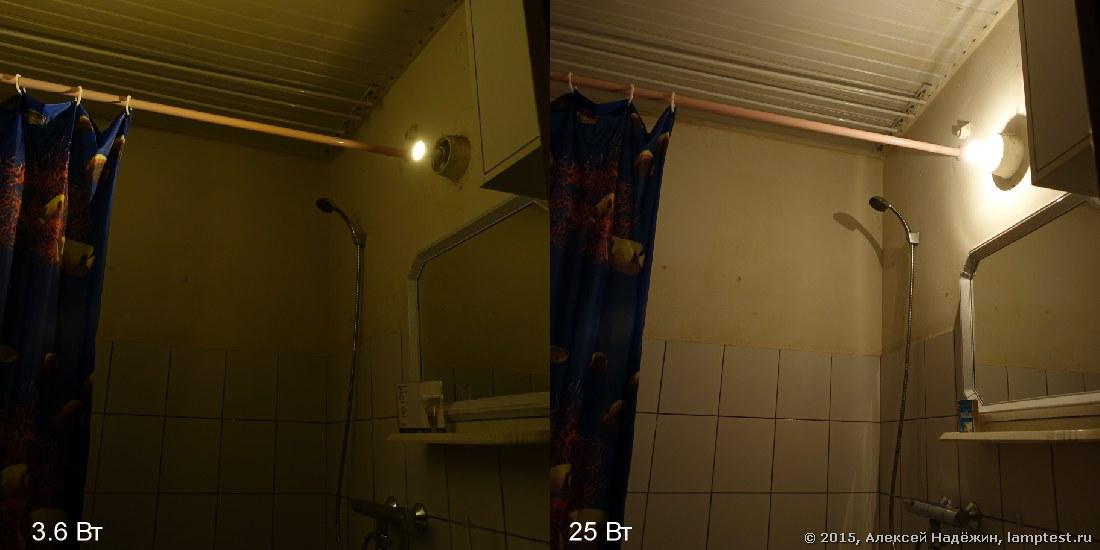 Тестирование светодиодных ламп IKEA - 43