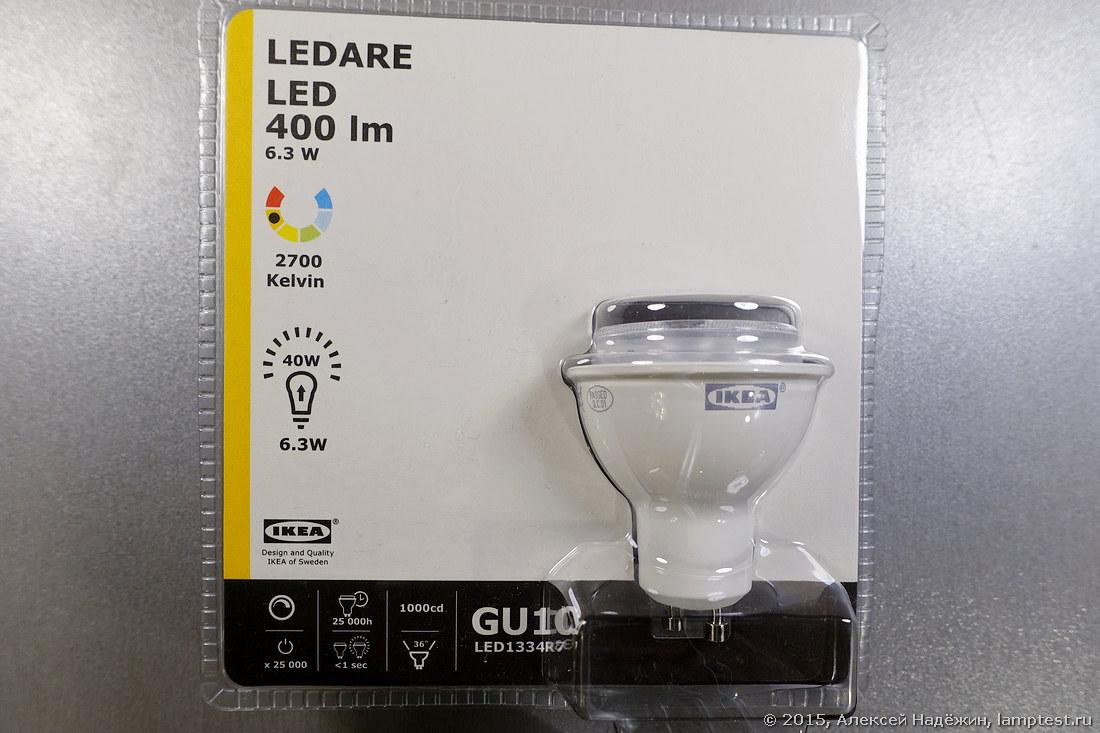 Тестирование светодиодных ламп IKEA - 44