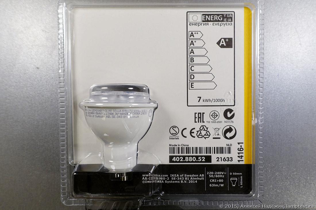 Тестирование светодиодных ламп IKEA - 45