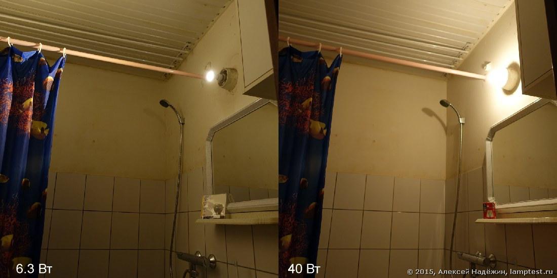 Тестирование светодиодных ламп IKEA - 47