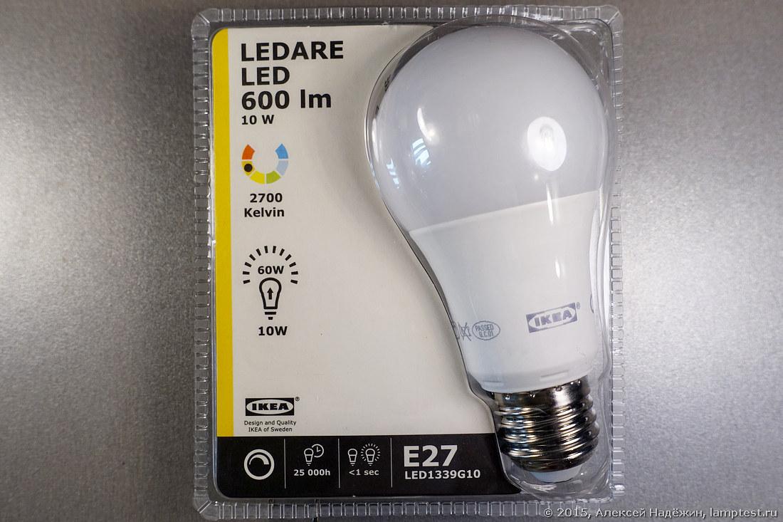 Тестирование светодиодных ламп IKEA - 7