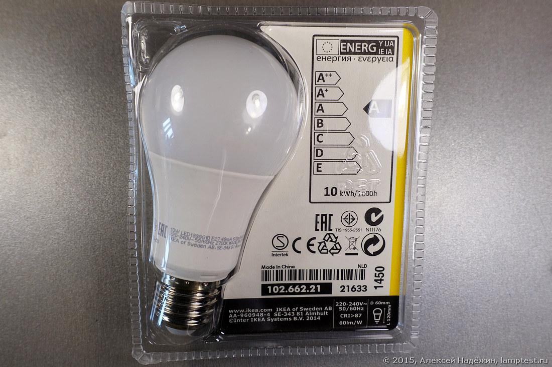 Тестирование светодиодных ламп IKEA - 8