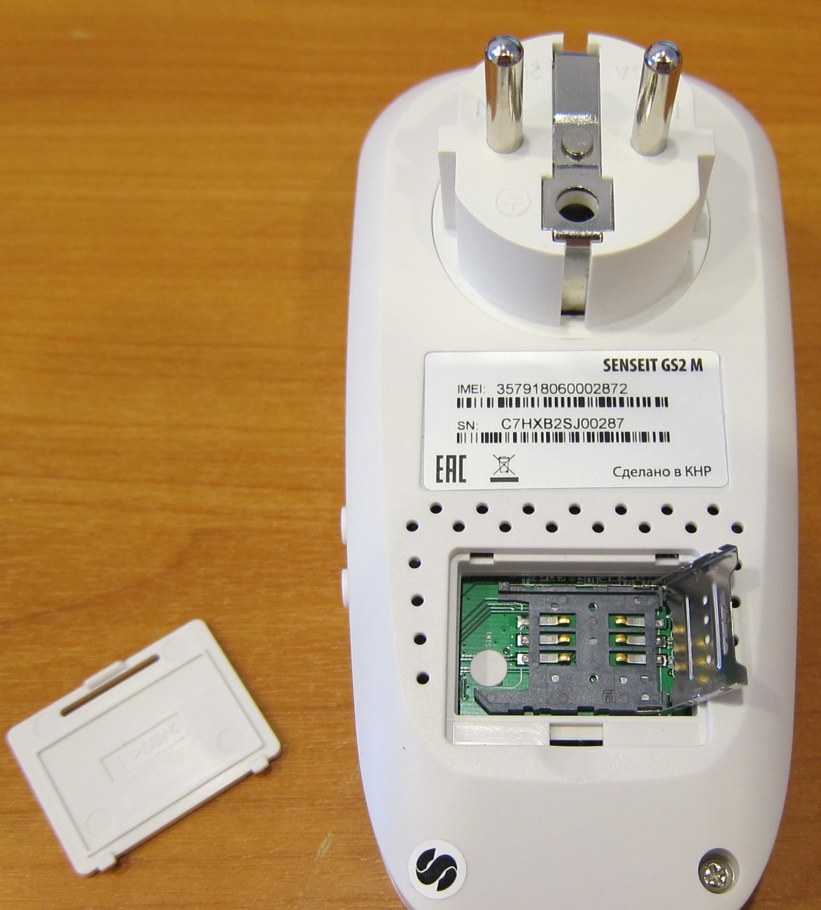 Обзор GSM розетки Senseit GS2 M - 3