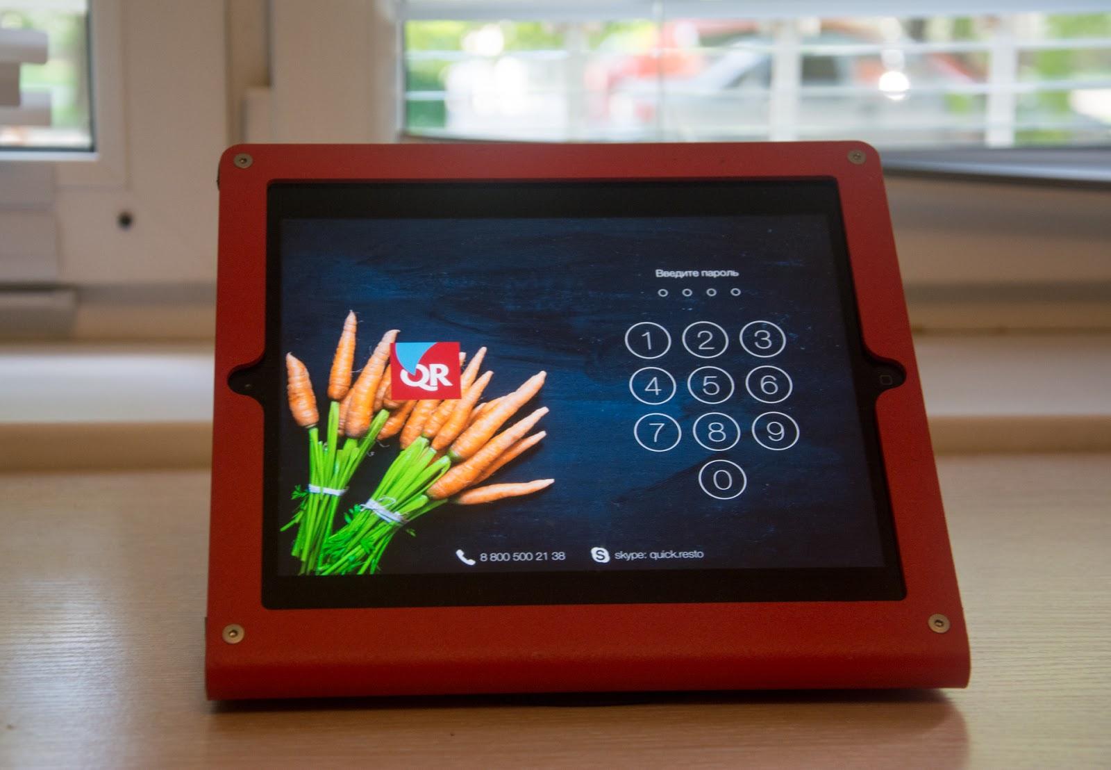 Обзор Quick Resto. Как создать и автоматизировать свой ресторан - 20