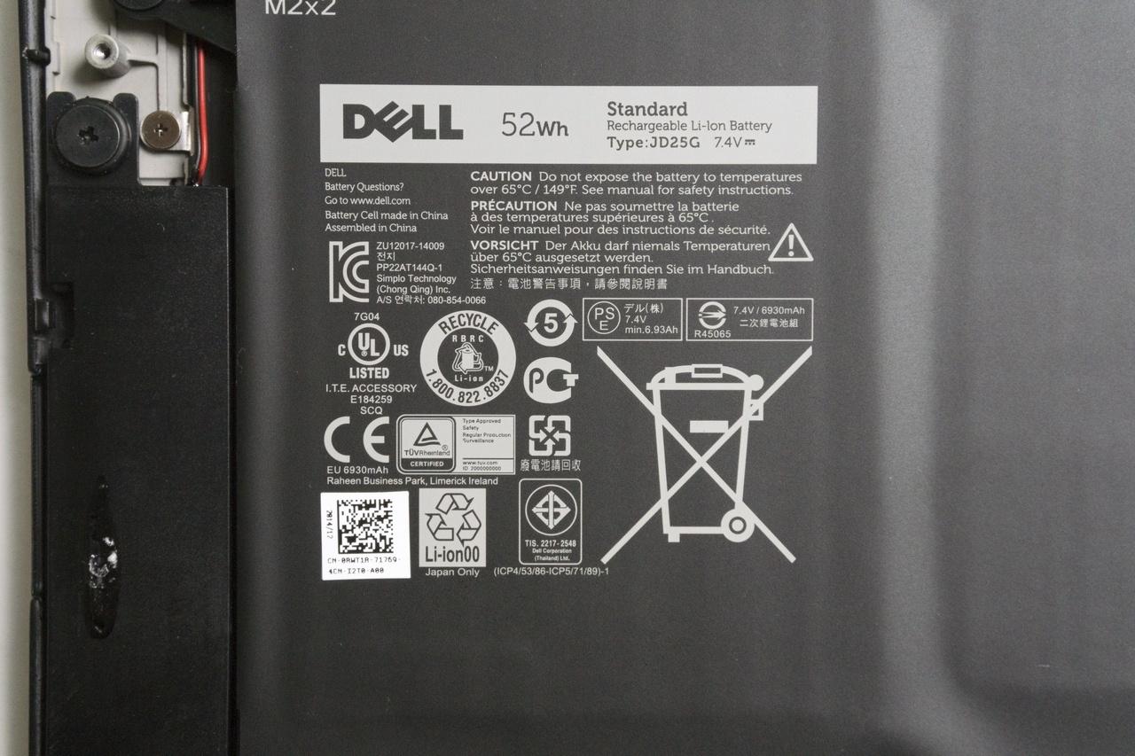 Новый Dell XPS 13: Как уменьшить 13-дюймовый ноутбук с пользой для дела? - 9