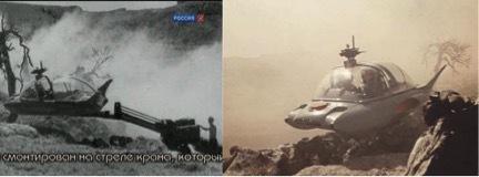 Русский отец Звездных Войн - 17