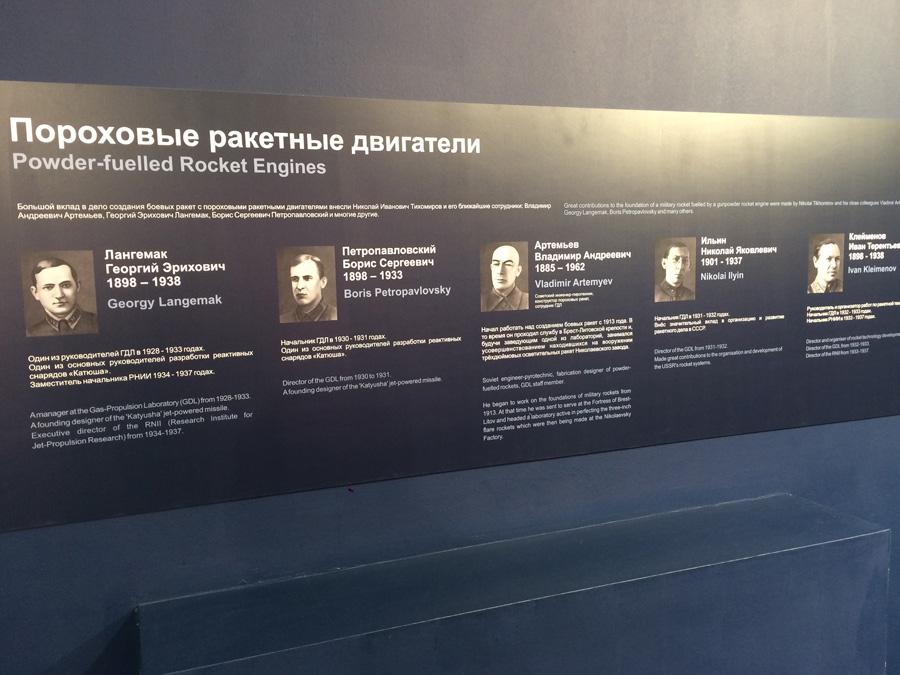 Санкт-Петербург космический - 14
