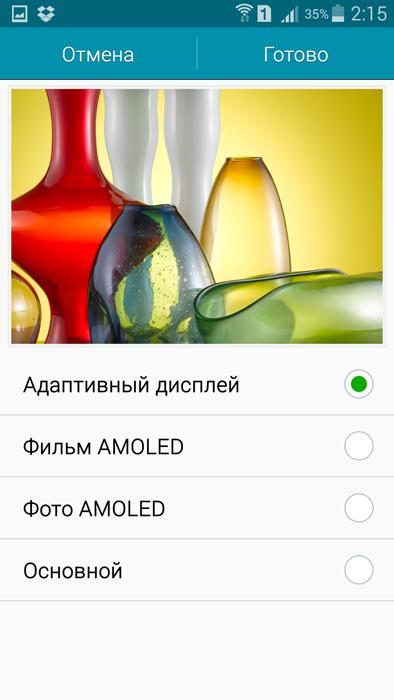 Samsung Galaxy A7: металлический смартфон повышенной изящности - 15