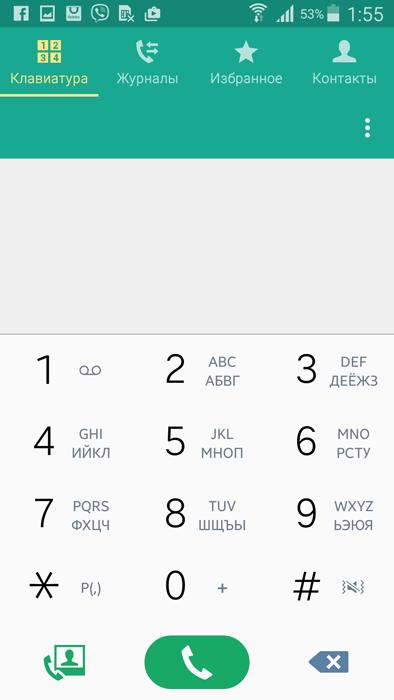 Samsung Galaxy A7: металлический смартфон повышенной изящности - 21