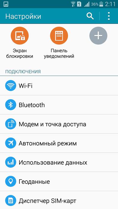 Samsung Galaxy A7: металлический смартфон повышенной изящности - 30