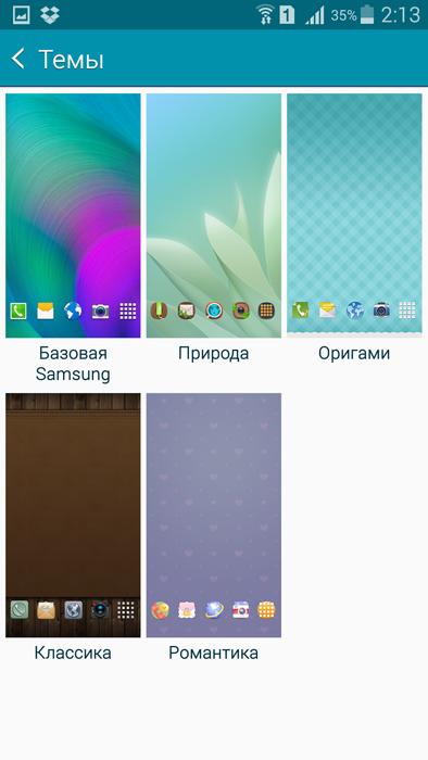 Samsung Galaxy A7: металлический смартфон повышенной изящности - 32