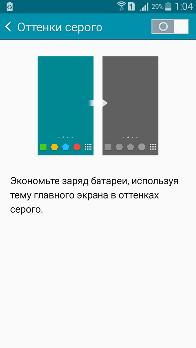 Samsung Galaxy A7: металлический смартфон повышенной изящности - 43