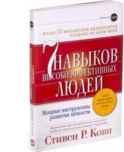 Библиотека стартапа: подборка из 65 книг - 10