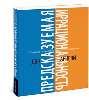 Библиотека стартапа: подборка из 65 книг - 21