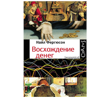 Библиотека стартапа: подборка из 65 книг - 28