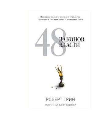 Библиотека стартапа: подборка из 65 книг - 32