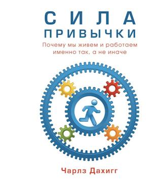 Библиотека стартапа: подборка из 65 книг - 57