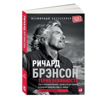 Библиотека стартапа: подборка из 65 книг - 9
