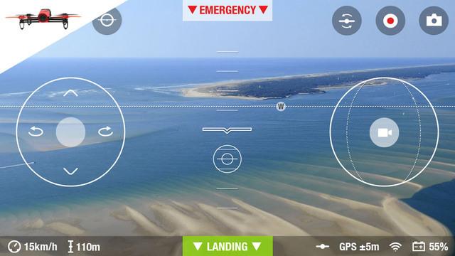 Игрушка для взрослых детей – обзор Parrot Bebop Drone - 12