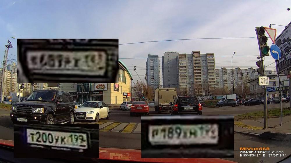 Super Full HD 1296p против Full HD 1080p: что «рулит» в регистраторах? - 12