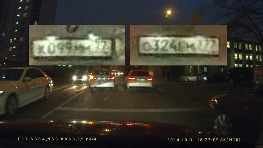 Super Full HD 1296p против Full HD 1080p: что «рулит» в регистраторах? - 42