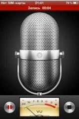 Когда диктофона уже мало, а студии звукозаписи много: как записать репетицию быстро и качественно - 5