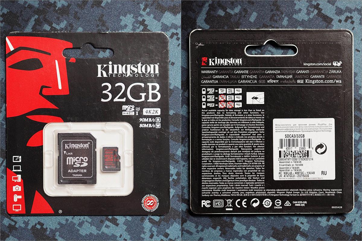 Тестирование карточек памяти SD и microSD емкостью 32 гигабайт - 14