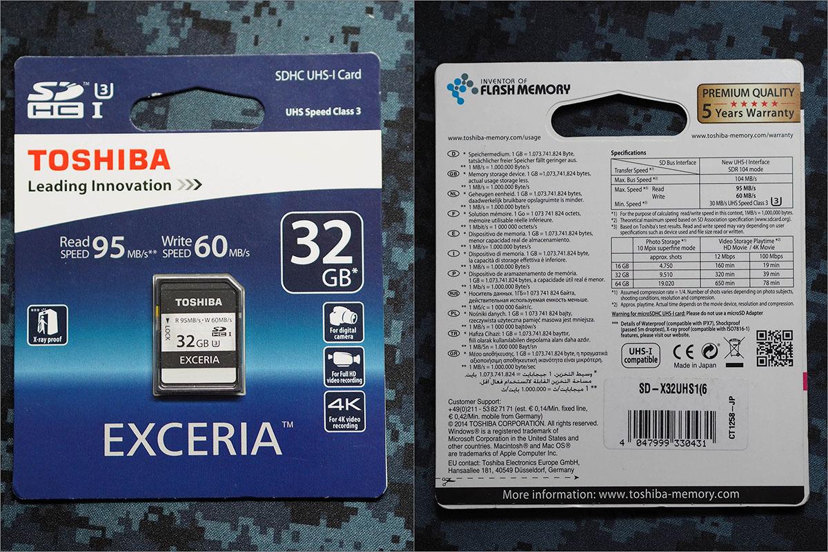 Тестирование карточек памяти SD и microSD емкостью 32 гигабайт - 4
