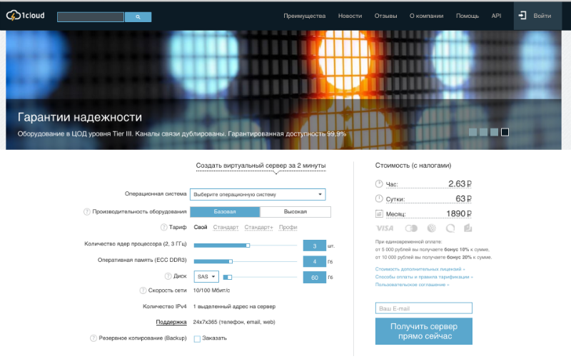 Growth Hacking для облачного стартапа: 7 механик от Dropbox - 4