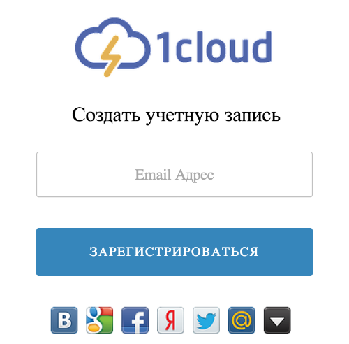 Growth Hacking для облачного стартапа: 7 механик от Dropbox - 7
